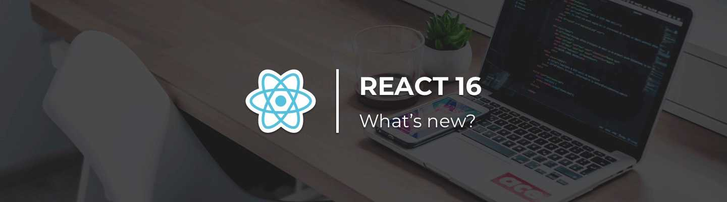 What's new in the React 16 JavaScript UI library